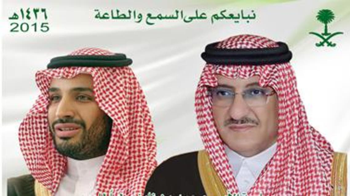 """The recently released commemorative stamps were issued to """"mark the occasions when both princes became crown prince and deputy crown prince,"""" respectively, the SPC said in a statement. (Courtesy: Saudi Post)"""