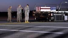 افغانستان میں امریکی فوج کا قیام بڑھا دیا گیا