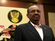 السودان: جاستا يستهدف سيادة الدول ويُدخل العالم في فوضى