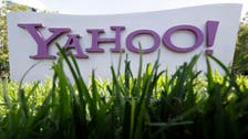 Yahoo's updated email app aims to kill the password