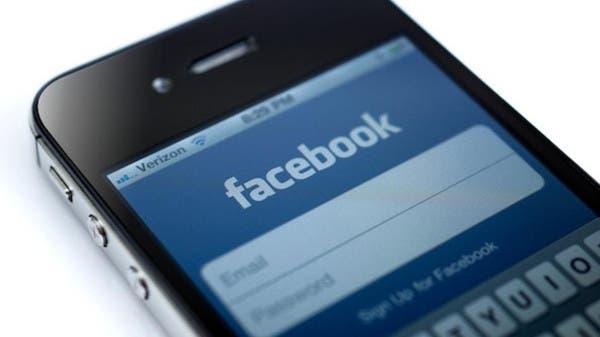 """""""فيسبوك"""" تحاول معالجة استهلاكها لشحن أجهزة """"آيفون"""" coobra.net"""