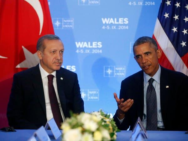 أوباما وأردوغان يناقشان سبل محاربة داعش