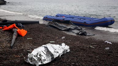 انتشال جثث 9 مهاجرين على ساحل تركيا الغربي