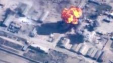 التحالف الدولي ينفذ 424 ضربة جوية بأسبوع ضد داعش العراق