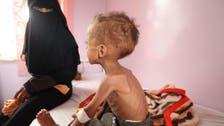 يونيسيف تحذر من تزايد خطر حدوث مجاعة في اليمن