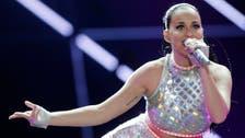 Katy Perry, Raul Castro daughter meet in Havana