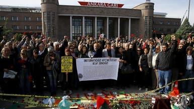 ألف تركي يتظاهرون لإحياء ذكرى ضحايا تفجيري #أنقرة