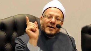 مفتي مصر الدكتور شوقي علام