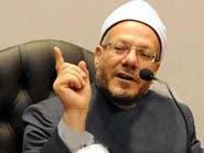 مفتي مصر يؤكد بالأدلة: التعامل بالبيتكوين حرام شرعاً