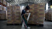 سلطات الفلبين تستعد للإعصار كوبو وتلغي رحلات جوية