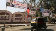 مصر.. جدل حول مستقبل التحالفات بين الأحزاب
