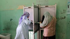 Explainer: How Egyptians are voting in the parliamentary elections