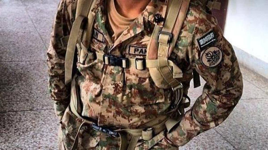 saudi cadet