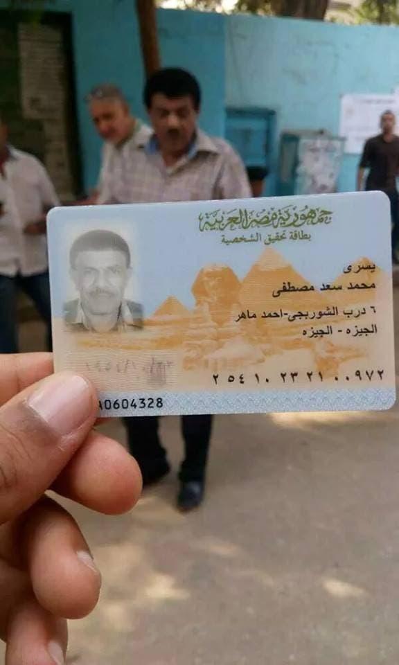 مصري ذهب للتصويت بالانتخابات ففوجئ بأنه متوفى