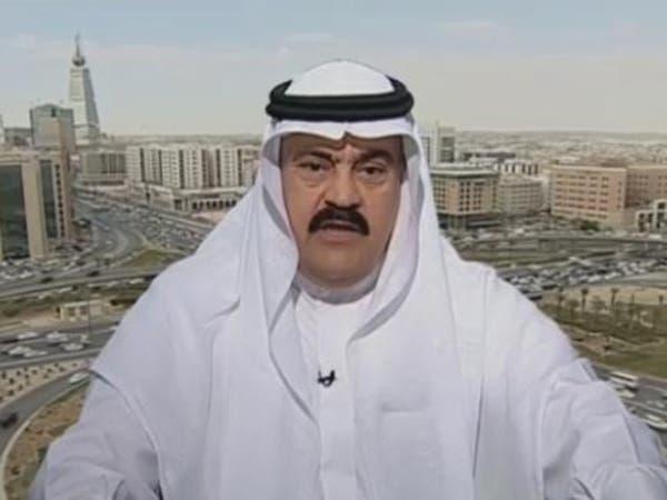 أنباء عن استقالة رئيس شركة زين السعودية
