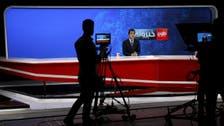 Afghan TV stations face Taliban threat after Kunduz