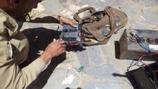 مقتل 24 داعشياً وإحباط 5 تفجيرات في بغداد
