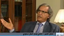 Meet Saudi journalist Othman al-Omair, a 'friend to kings'
