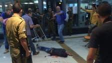 فلسطینی کی گولی سے بس اڈے پر اسرائیلی فوجی ڈھیر