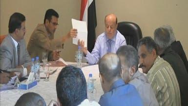 حكومة اليمن تقر المفاوضات والحوثي يقبل بالقرار الأممي