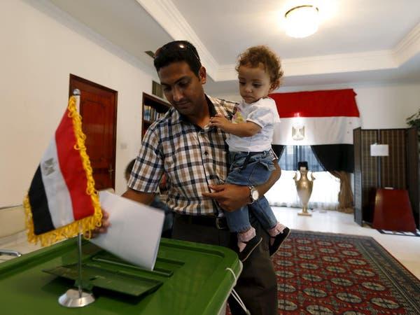 انتهاء الجولة الثانية من انتخابات مصر وسط تفاوت الاقبال