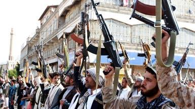 تقرير حقوقي يمني: الحوثي يرتكب انتهاكات جسيمة