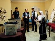 استكمال الجولة الأولى من #الانتخابات_المصرية اليوم