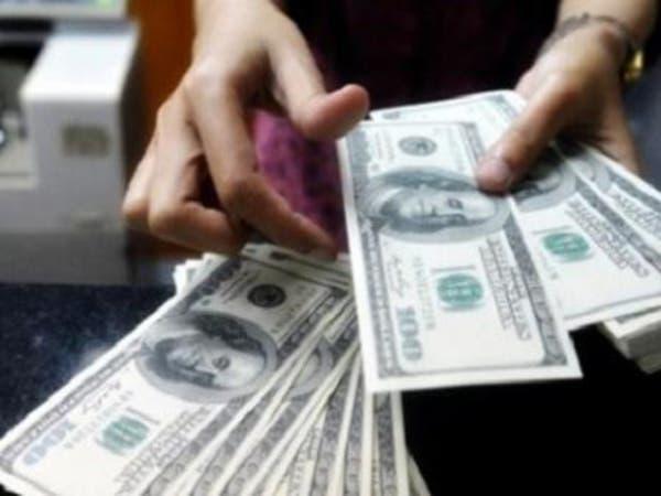 """كيف يتأثر اقتصاد مصر بالقرارات الأخيرة لـ """"ترمب"""" ؟"""