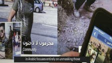 Is Europe sheltering Assad's Shabiha?