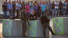اسرائیل نے بیت المقدس میں دیوار کھڑی کرنا شروع کردی