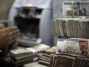 مصر: ارتفاع الاستثمار الأجنبي المباشر 12% بـ 9 أشهر