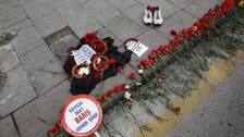 Turkey identifies one of Ankara suicide bombers