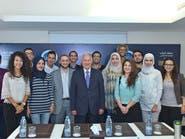 دورة تدريبية لسفراء شباب مؤسسة الفكر العربي