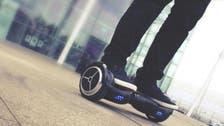 No balancing act: Dubai malls ban use of 'Hoverboard' scooter