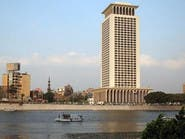 مصر تستنكر الهجوم الإرهابي في القطيف