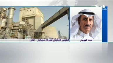 """رئيس سبكيم لـ""""العربية"""": نتوقع أداء أفضل في 2016"""