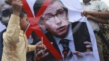 Global powers urge Libyans to form unity govt