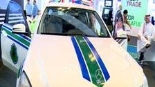 Saudi interior ministry reveals a smart car in GITEX
