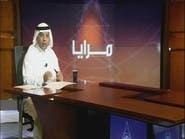#مرايا .. كيف أثر محمد قطب في الصحوة السعودية؟