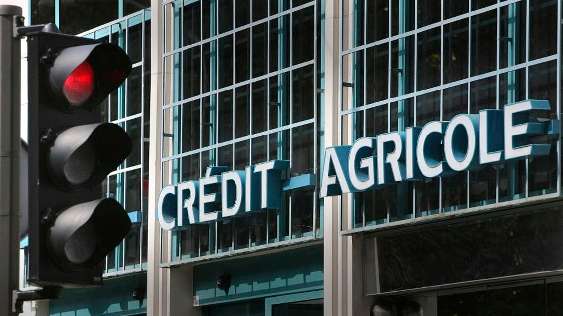French Bank: Credit Agricole