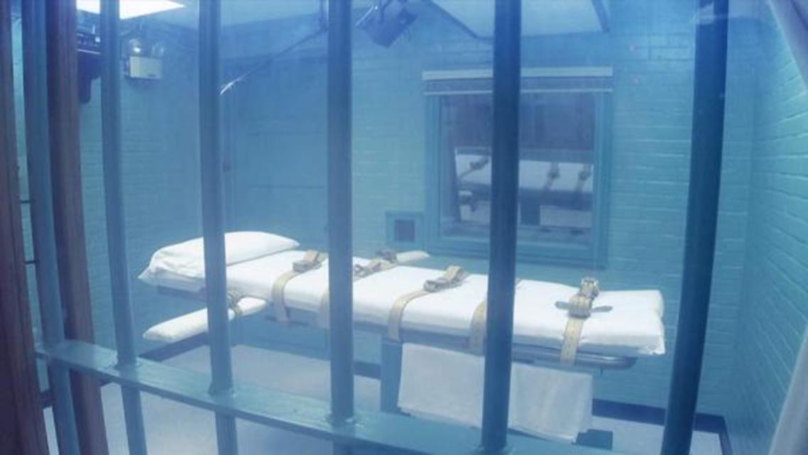سرير الإعدام بالحقن القاتلة