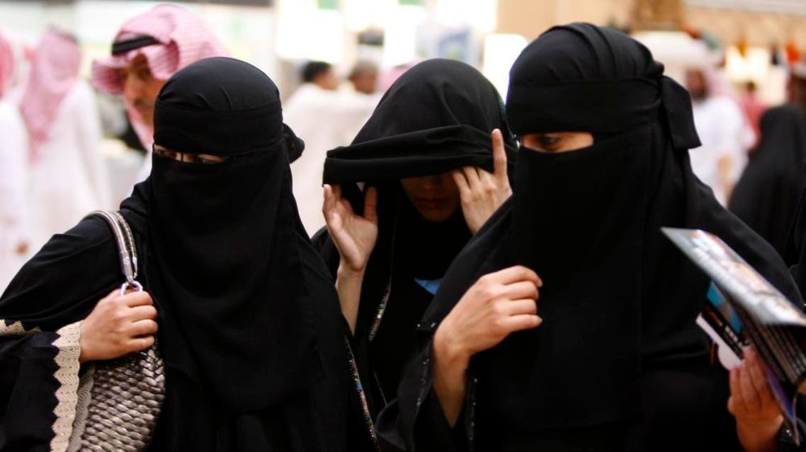 Saudi women visit the Saudi Travel and Tourism Investment Market (STTIM) fair in Riyadh. (File photo: AP)