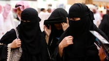 Saudi Aramco plans tourism training center in economic reform drive