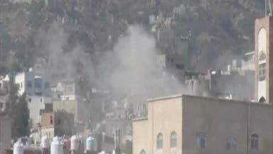 #اليمن.. مقتل عشرات المتمردين بقصف للتحالف في حرض