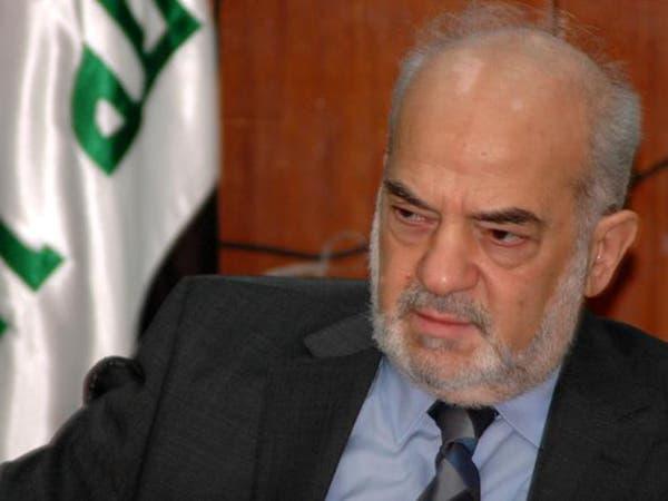 العراق يعرض وساطته بين #السعودية و #إيران