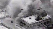 مقتل عناصر من داعش بينهم قيادي بقصف للتحالف على الرقة