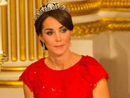 كيت ميدلتون تتألق بتاج الملكة الأم في أول مأدبة رسمية