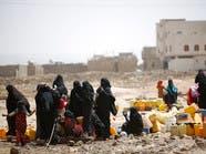 تهديد حوثي بإغلاق اتحاد نساء اليمن في صنعاء