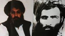 Dissident commanders meet to choose rival Afghan Taliban leader