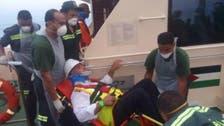 تدريبات مصرية أردنية لإنقاذ ضحايا غرق العبارات